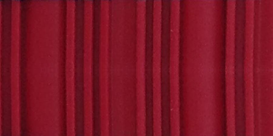 Red / 1472 #Vinyl Link