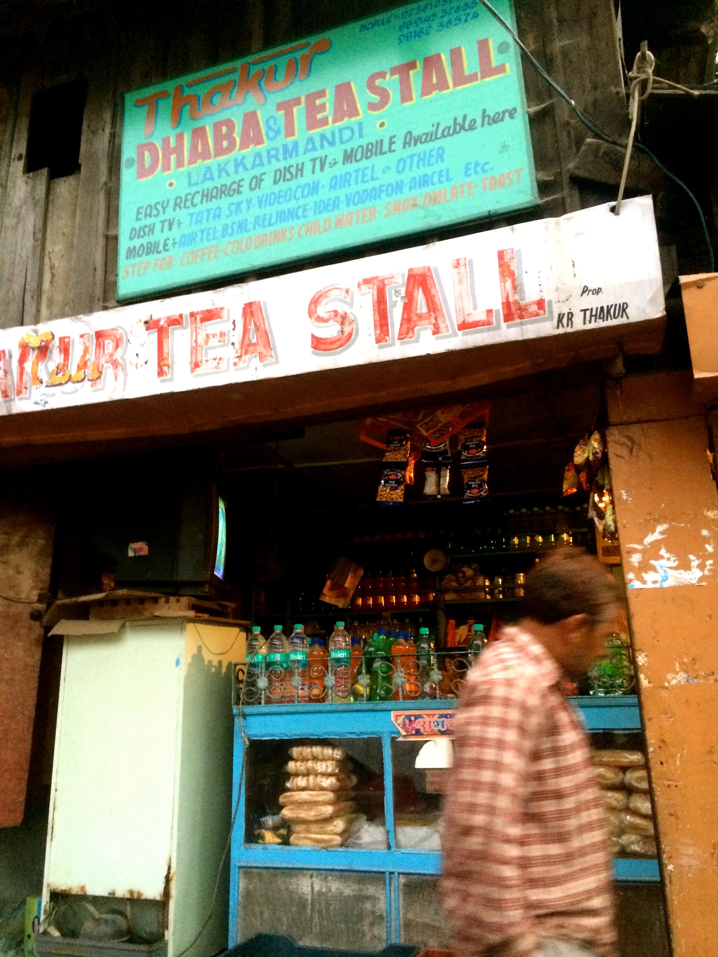 Thakur Tea Stall