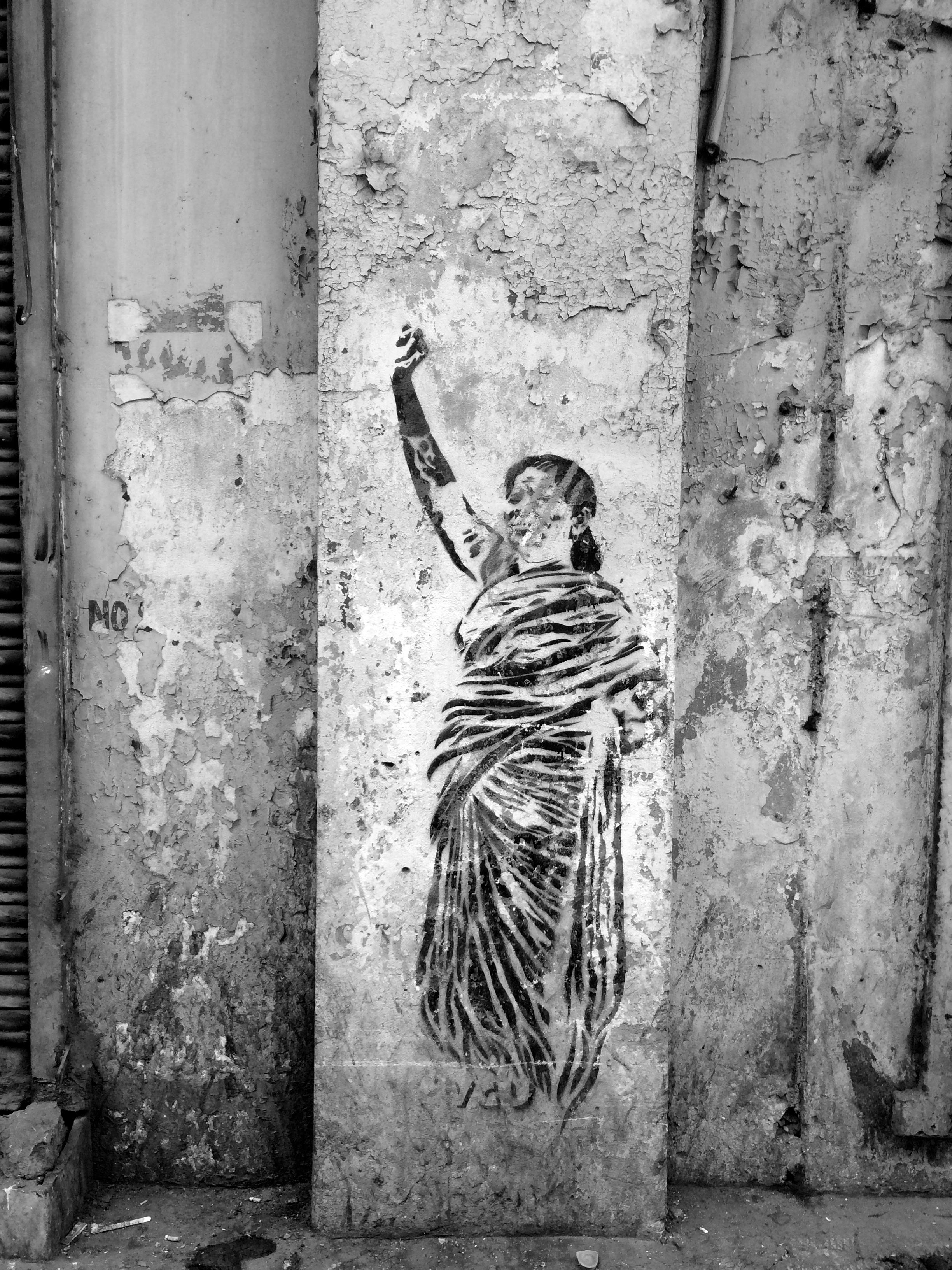 Park Street stencil street art