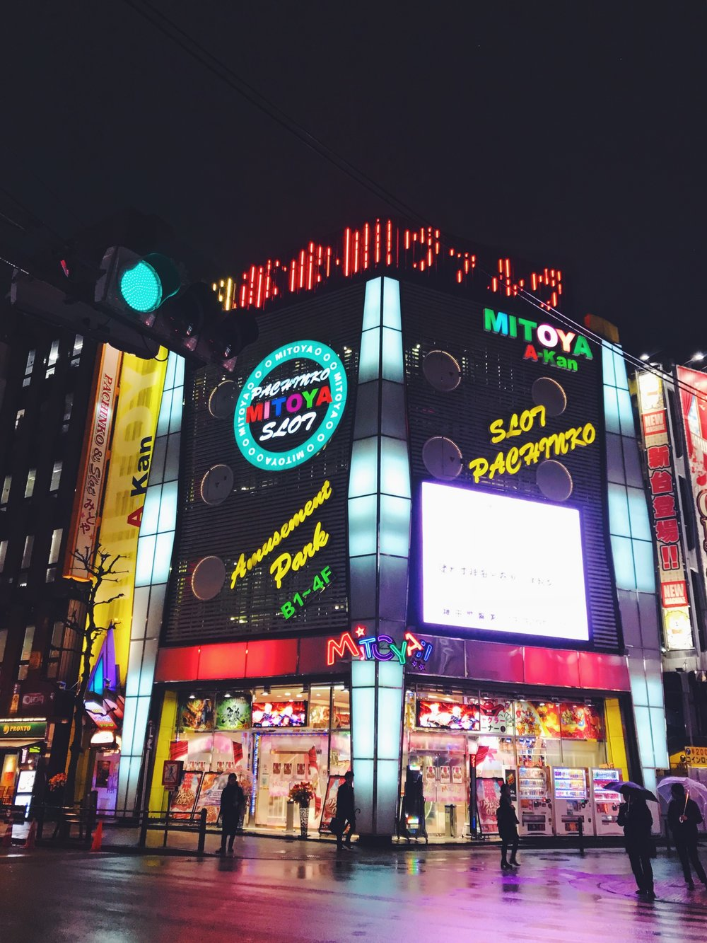 Suidobashi | By Polygon Market