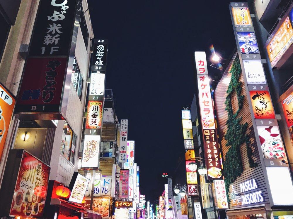 Shinjuku | By Polygon Market