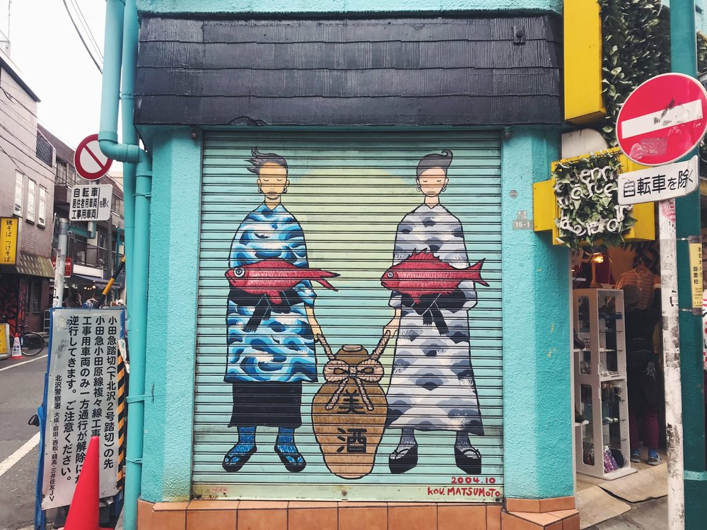 Shimokitazawa | By Polygon Market
