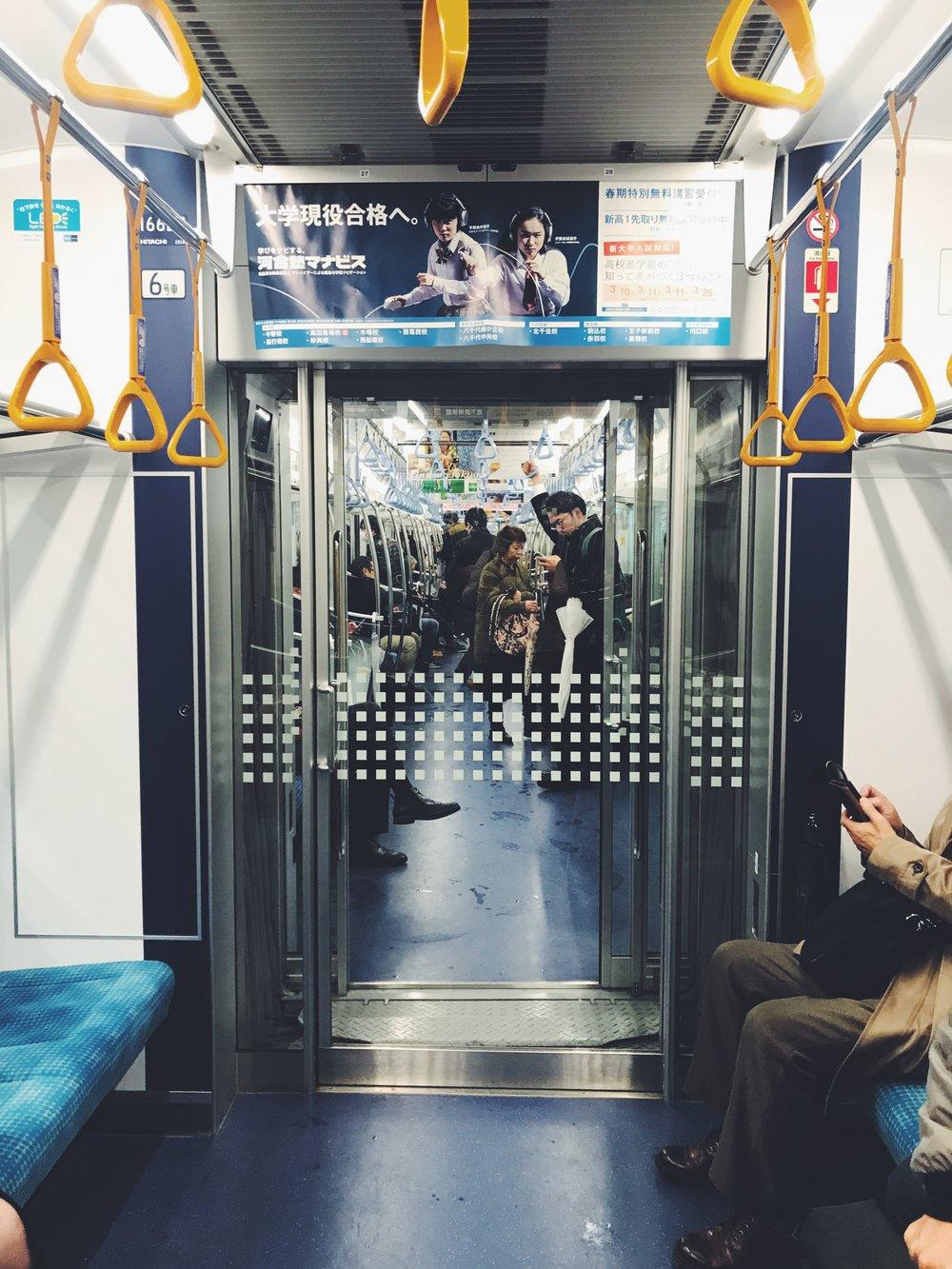 Chiyoda Line | By Polygon Market