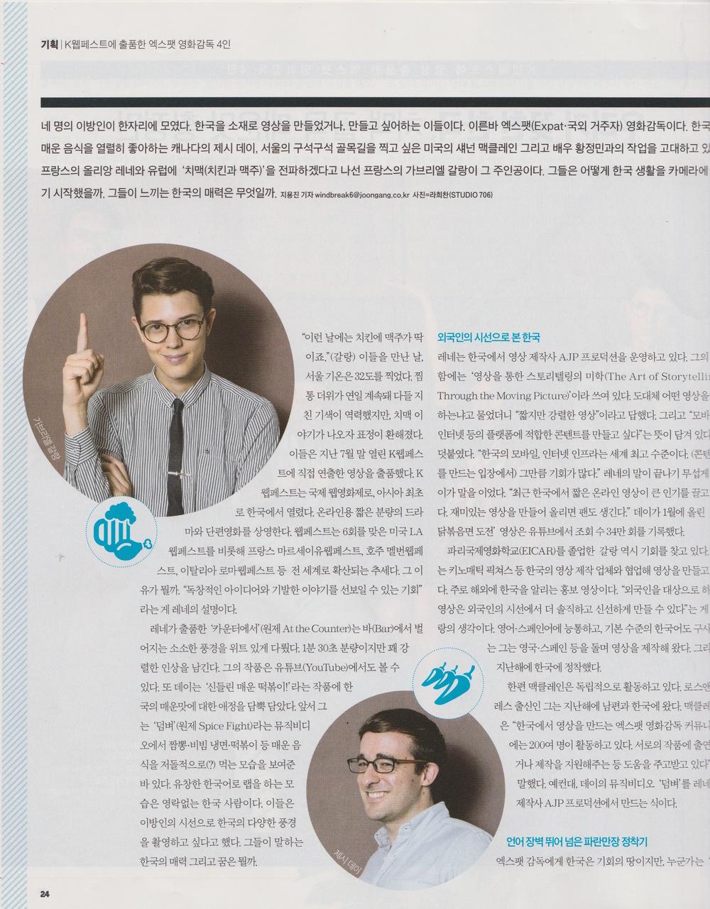 Magazine 3.jpeg