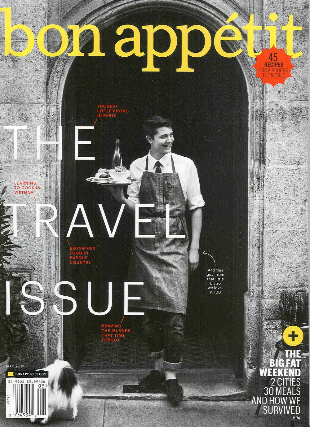 While working as a part-time waiter to fund his short films, Gabriel made the May 2014 cover of Bon Appétit.