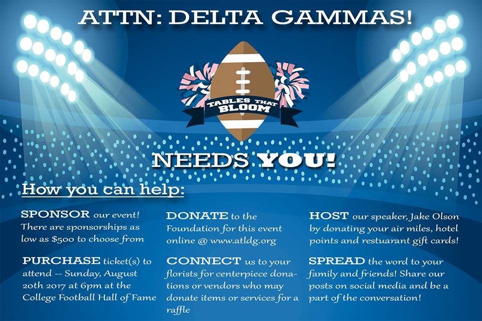 "Atlanta Delta Gamma ""Tables That Bloom"" event page"