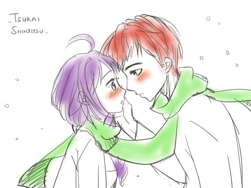 Sayuri and Katsuo.jpg