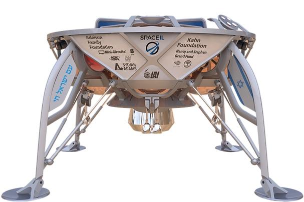 Beresheet-lander-SpaceIL-2019.jpg