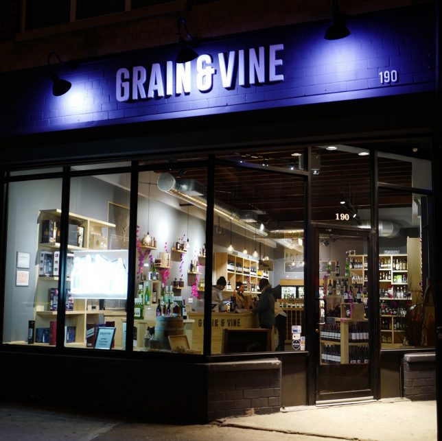 grainandvinemain-644x643.jpg