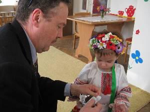 UkrainianChildren3.jpg