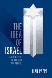 Idea_of_Israel-max_221-e39ac4e13142245d4a31b9055af21721.jpg