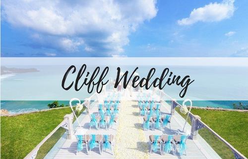 Beach Wedding (1).png