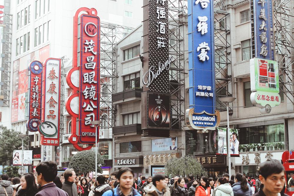 shanghai (3 of 18).jpg