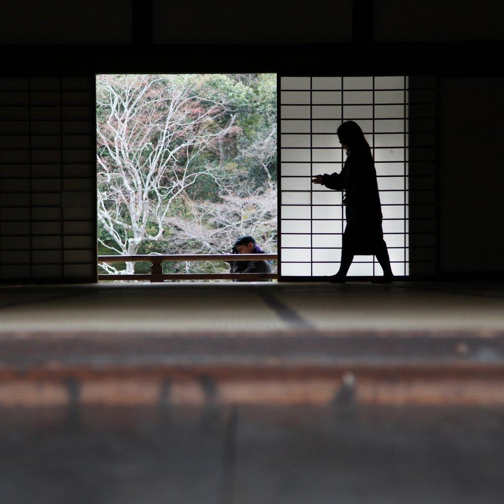 Kyoto - Japan 2014
