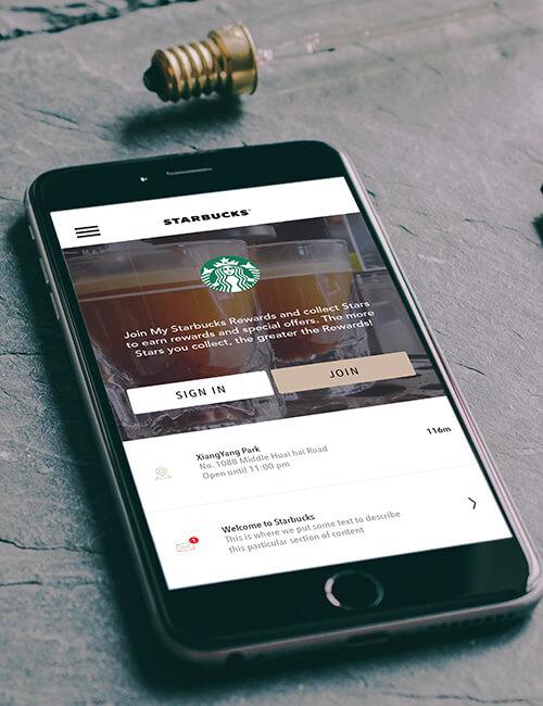 collective-seven-starbucks-china-ios-app-marketing