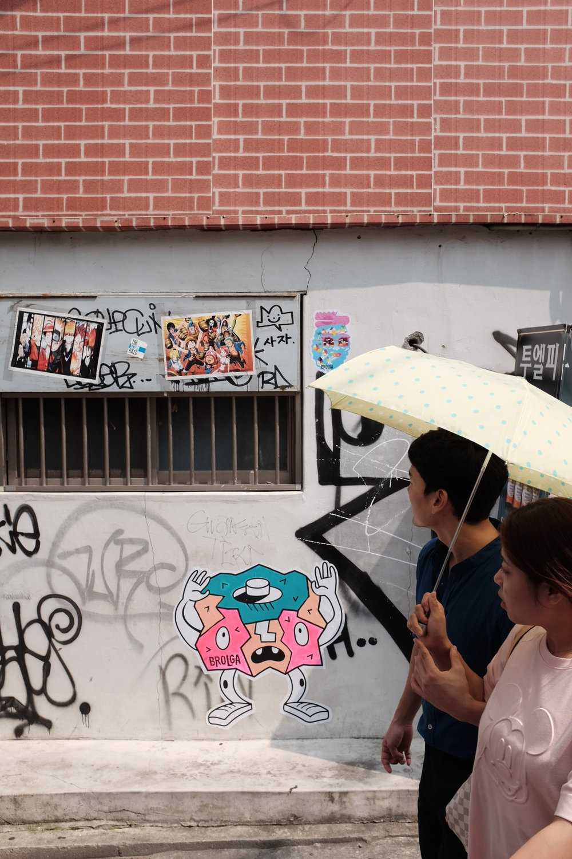 Seoul_Wheatpaste_3.JPG