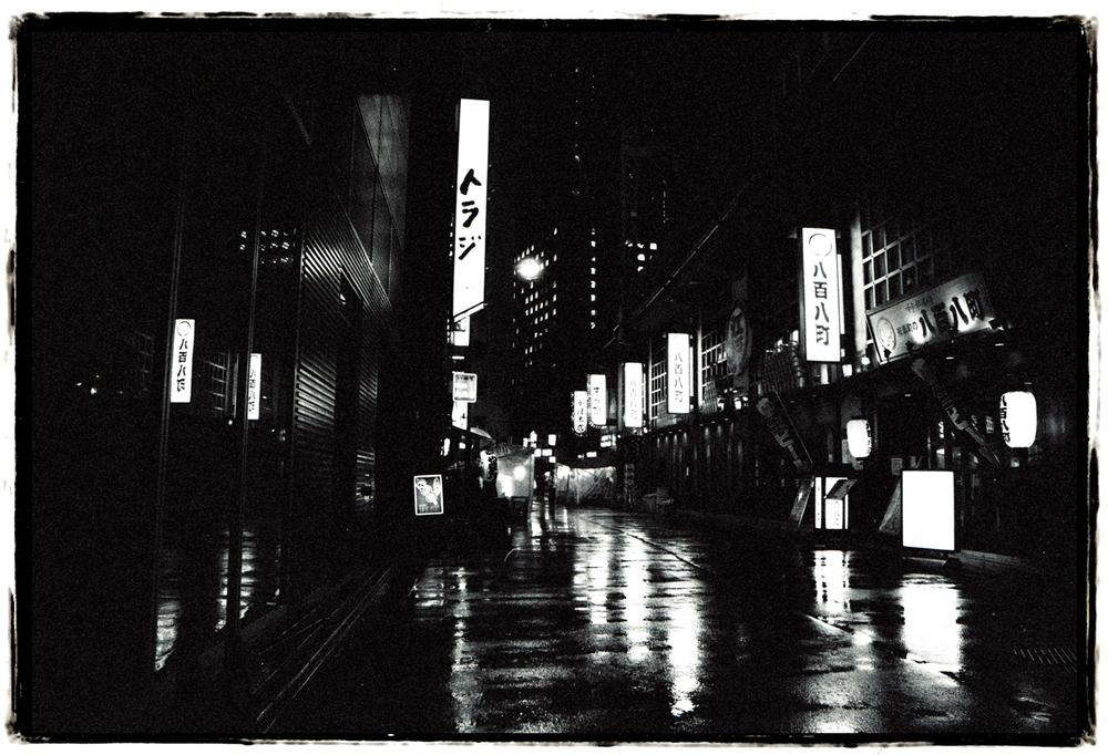 japan-tokyo-10.jpg