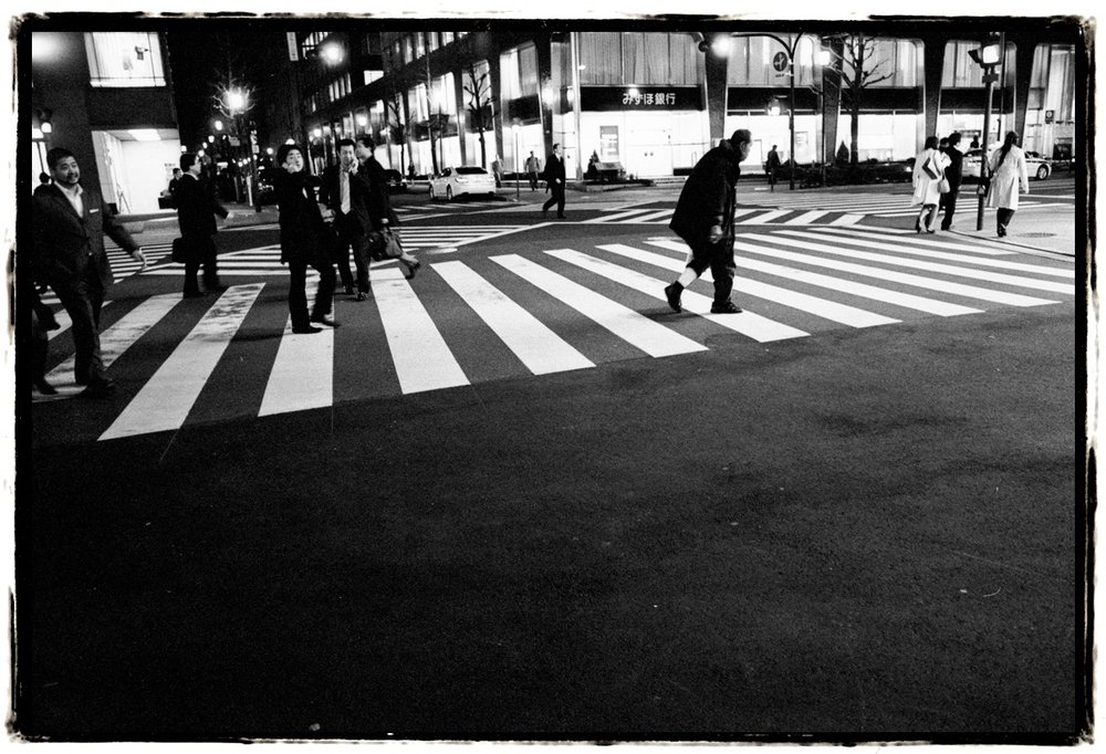 japan-tokyo-2.jpg
