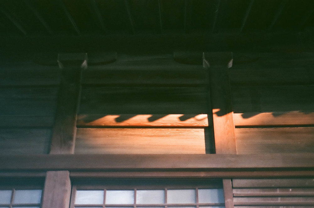 Demachiyanagi, Kyoto.