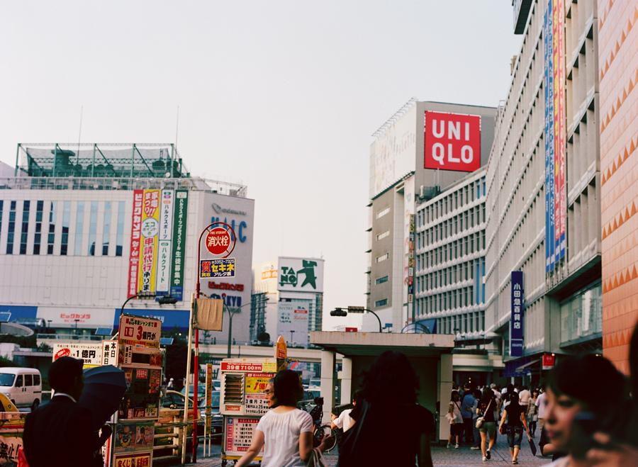 Tokyo, going home.