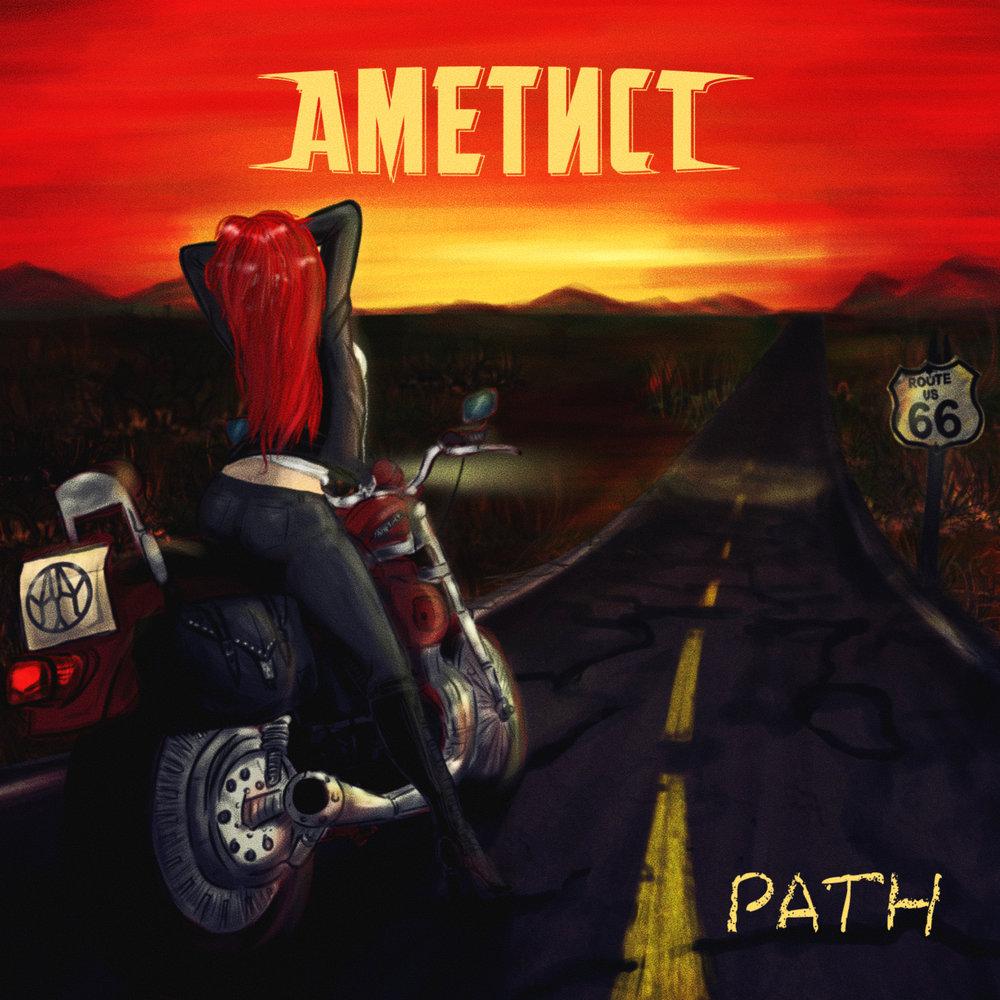 «Path» 2011 album