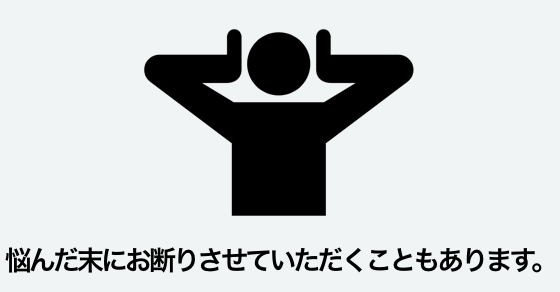 560px 292px Facebook ogp用 お子様説明用.png.005.png.001.png