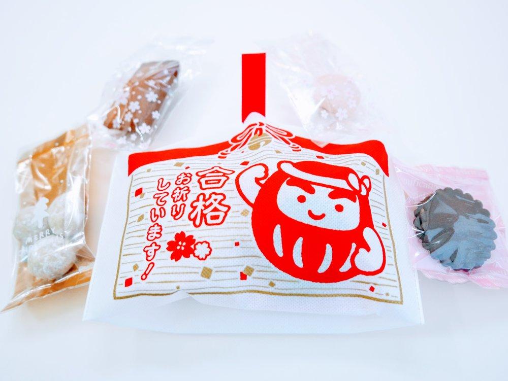 P301 - 焼き菓子詰め合わせ