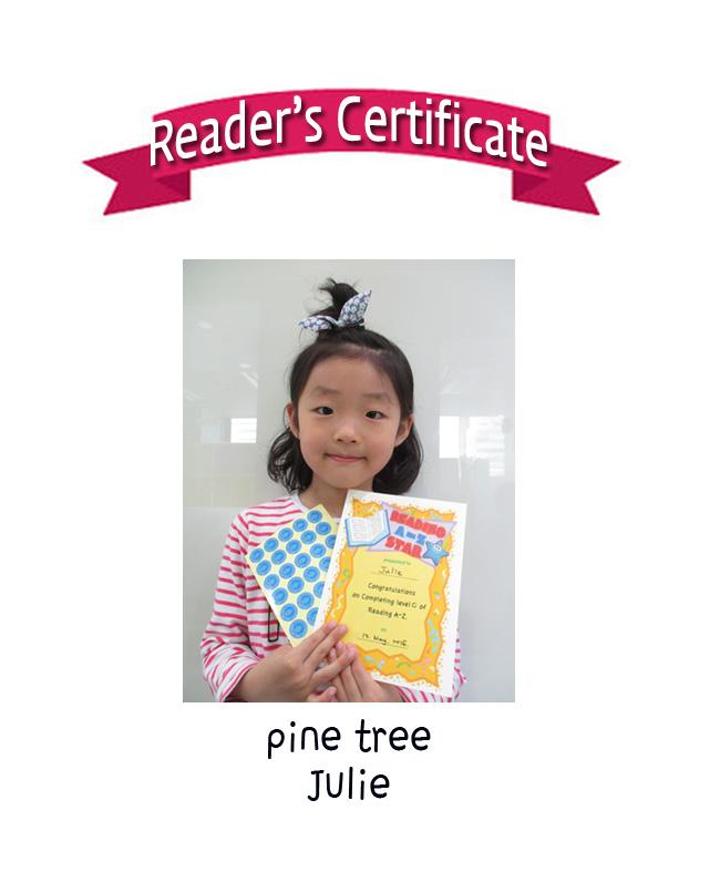 Reader's Certificate (long)-julie copy.jpg