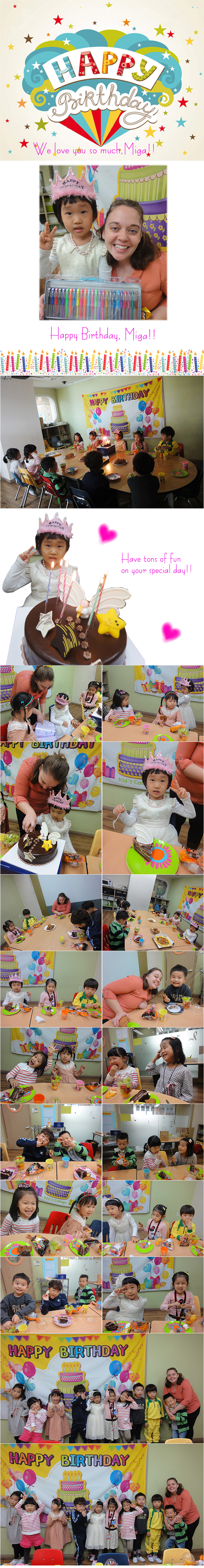 생일파티.jpg
