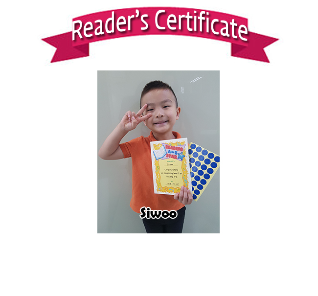 Reader's Certificate Siwoo.jpg