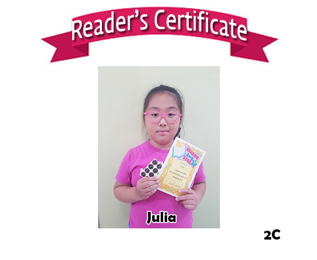 Reader's Certificate 0824 Julia.jpg