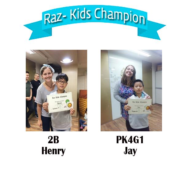 raz-kids champion 홈페이지2017 6~8.jpg