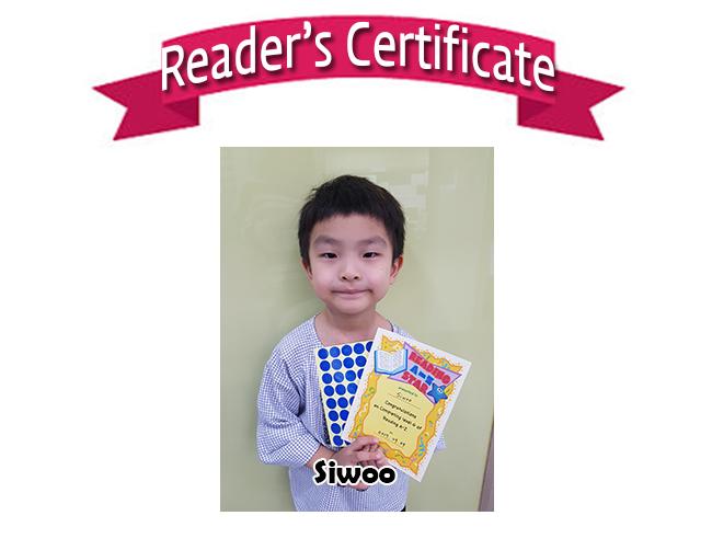 Reader's Certificate Blue G 0929.jpg