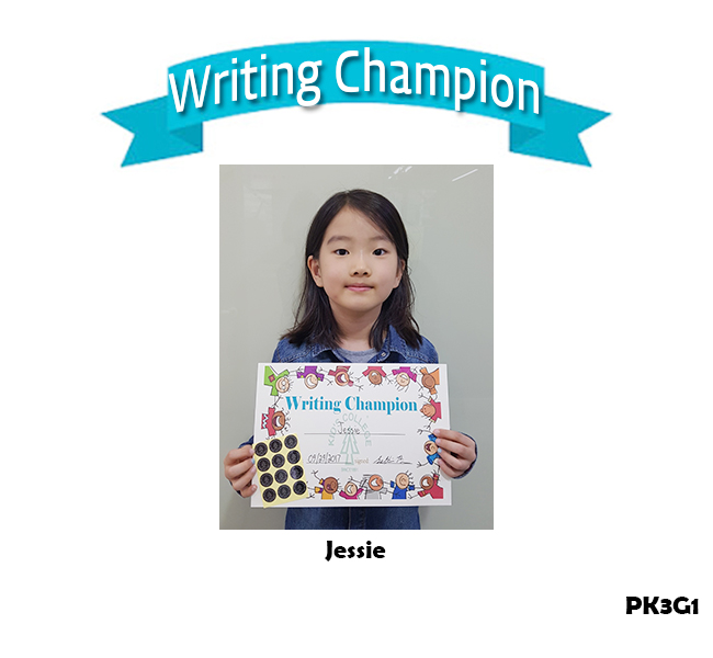 Writing Champion_1013.jpg