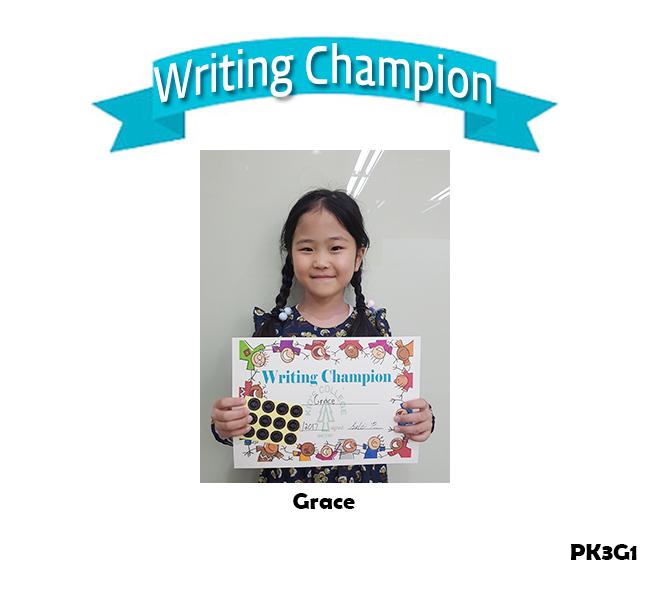 Writing Champion_Grace.jpg
