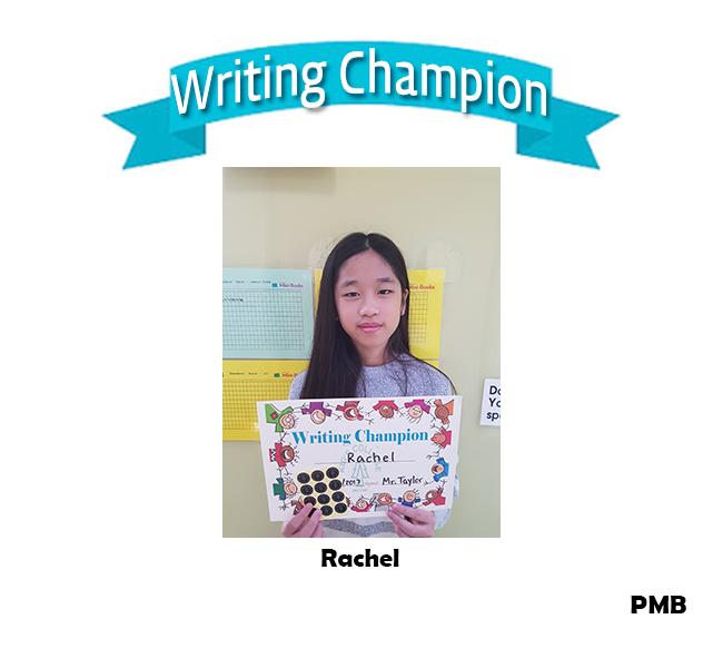Writing Champion_1024.jpg