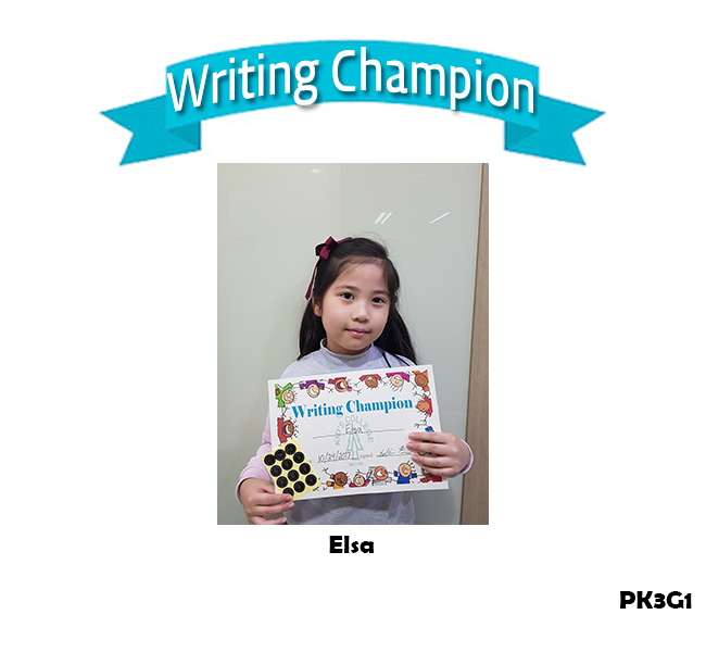 Writing Champion_1103.jpg