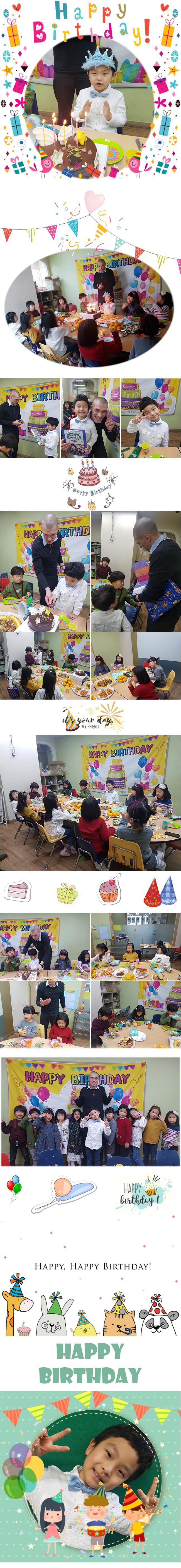 birthday_Siwoo.jpg