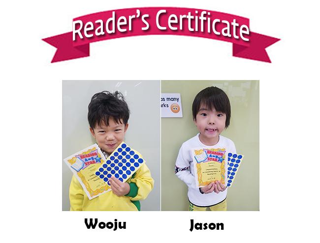 Reader's Certificate  Wooju, Jason 11.14.jpg