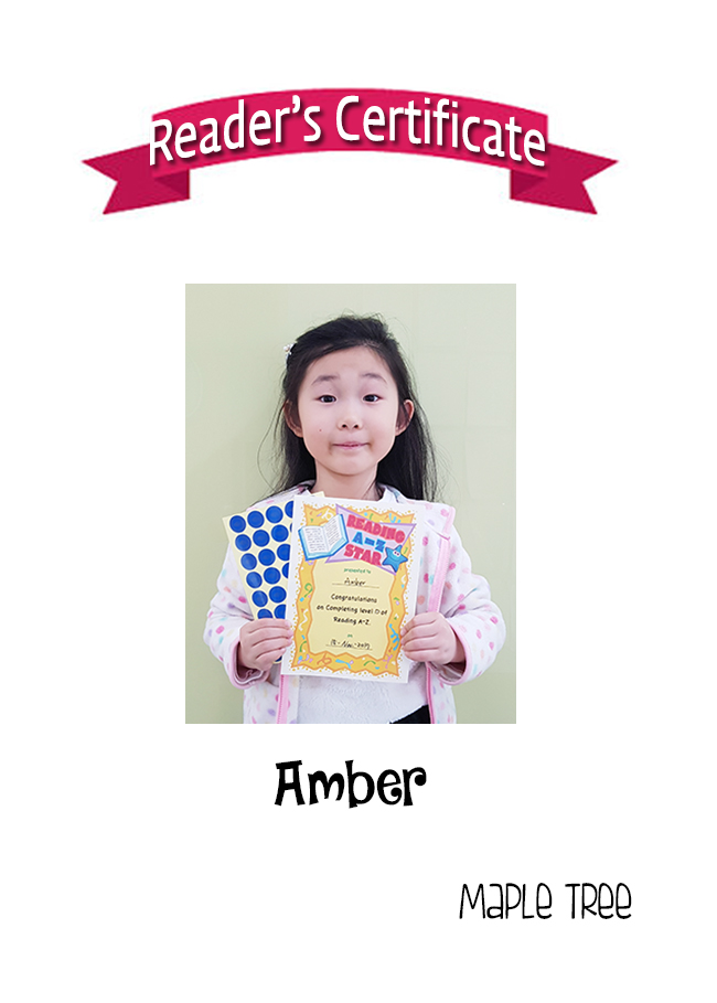 Reader's Certificate (long) - Amber.jpg