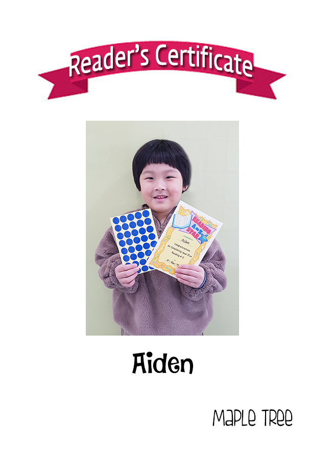 Reader's Certificate (long) - Aiden.jpg