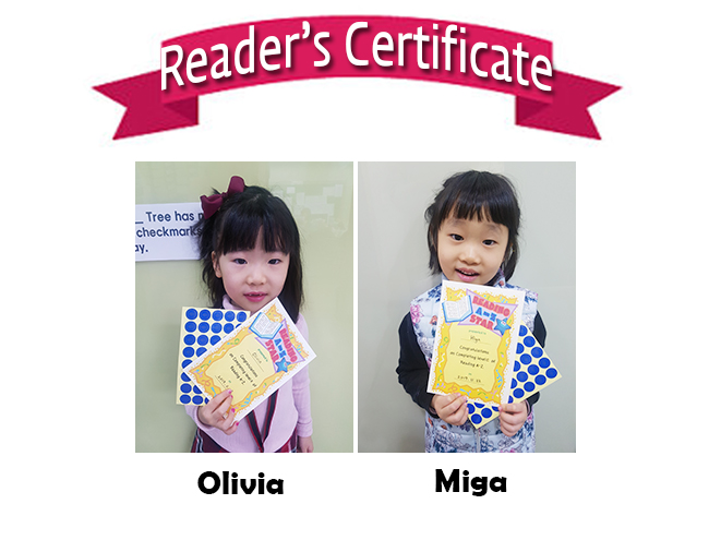 Reader's Certificate 11.22.jpg