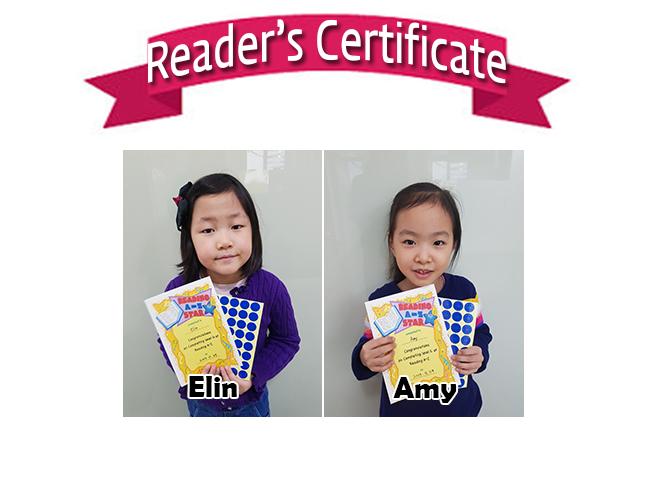 Reader's Certificate Elin Amy 1129.jpg