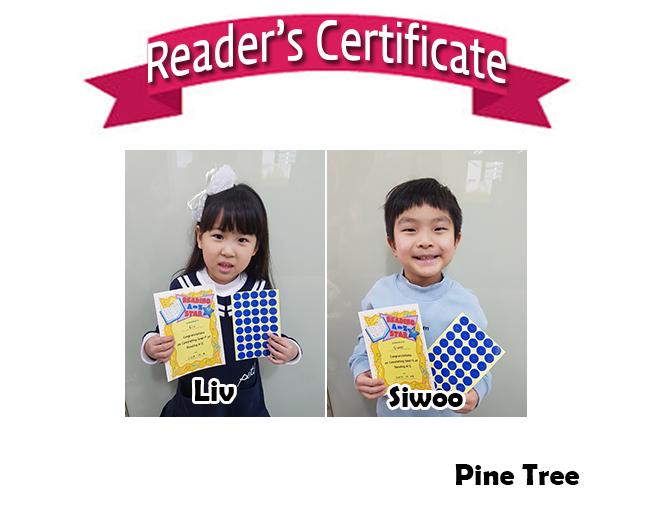 Reader's Certificate 1204.jpg