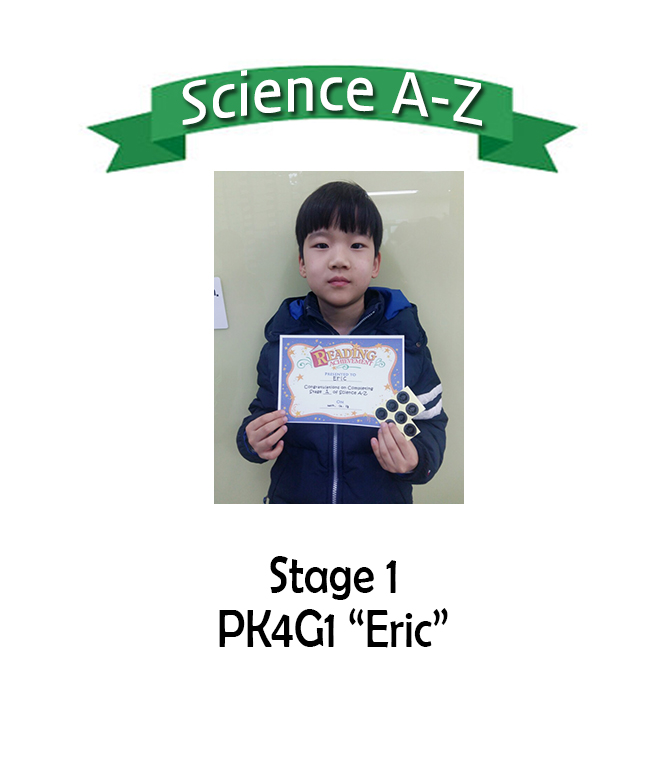 science A-Z  Eric 2017.12.13.jpg
