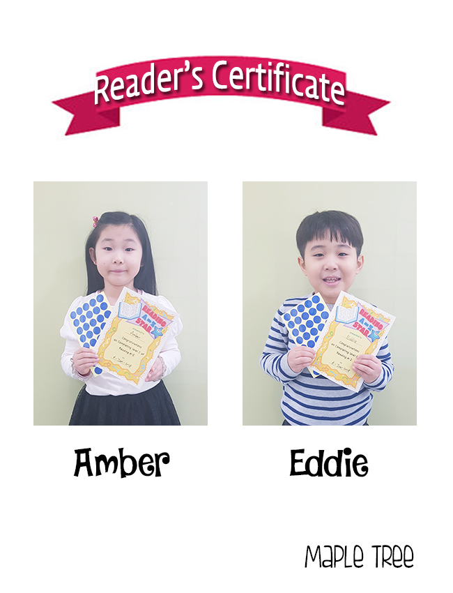 Reader's Certificate (long) - Amber&Eddie.jpg