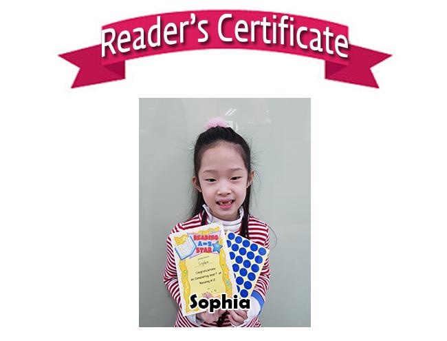 Reader's Certificate Sophia.jpg