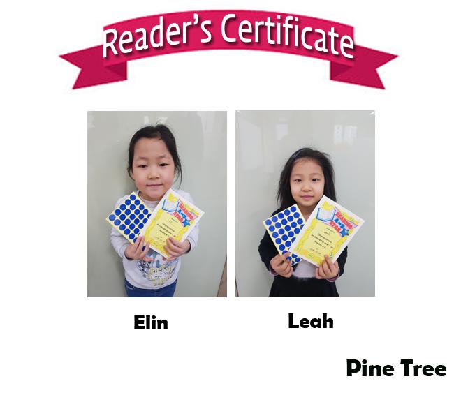 Reader's Certificate01 29.jpg