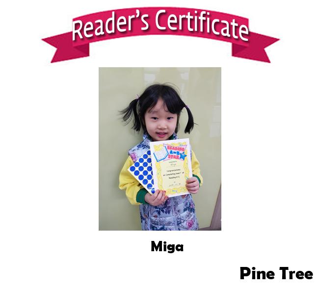 Reader's Certificate 0130.jpg