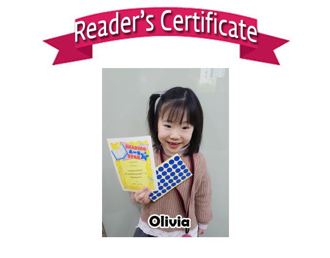 Reader's Certificate 2018.02.jpg
